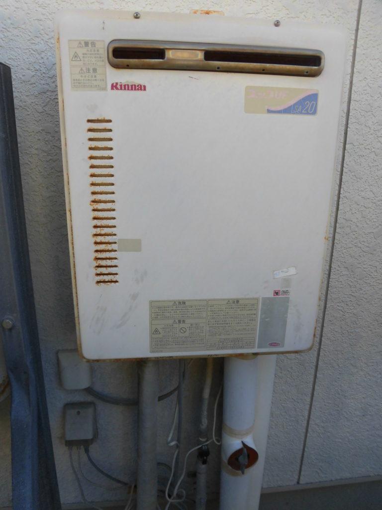 ガス給湯器 リンナイRUF-E2008SAW-TN(エコジョーズ)交換の施工前画像 / 宮城・仙台・山形の給湯器の交換[シマツ]