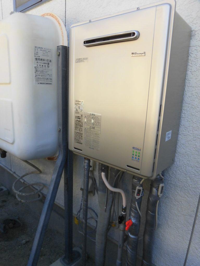 ガス給湯器 リンナイRUF-E2008SAW-TN(エコジョーズ)交換の写真 / 宮城・仙台・山形の給湯器の交換[シマツ]