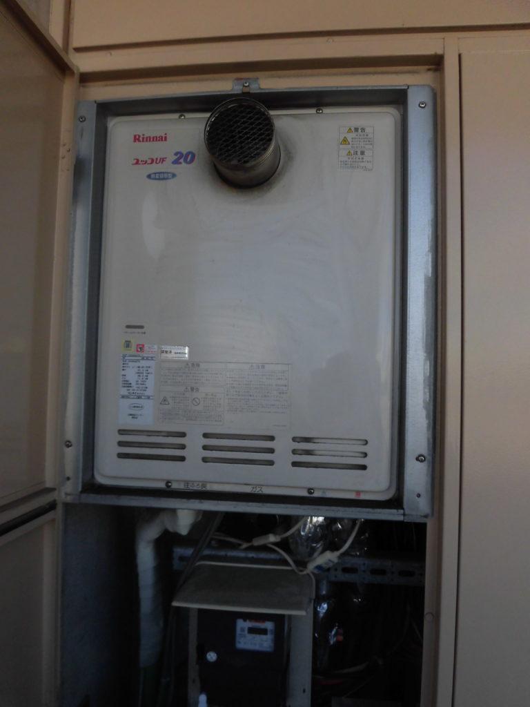 給湯器 リンナイRUF-A2005SAT交換の施工前画像 / 宮城・仙台・山形の給湯器交換[シマツ]