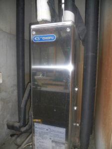石油給湯器 ノーリツOTQ-4705SAF交換の施工前画像 / 宮城・仙台・山形の給湯器の交換[シマツ]