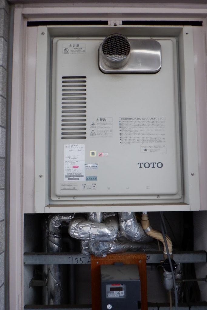 ガス給湯器 リンナイRUF-A2005SAT交換の施工前画像 / 宮城・仙台・山形の給湯器交換[シマツ]