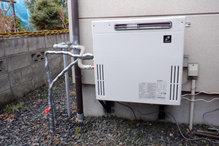 ガス給湯器 パーパスGN-2003AR-1交換の施工後画像 / 宮城・仙台・山形の給湯器の交換[シマツ]