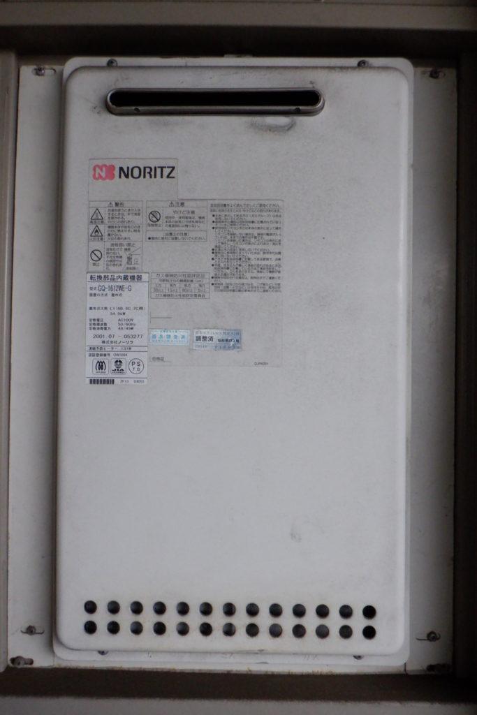 ガス給湯器 ノーリツGQ-2039WS交換の施工前画像 / 宮城・仙台・山形の給湯器交換[シマツ]