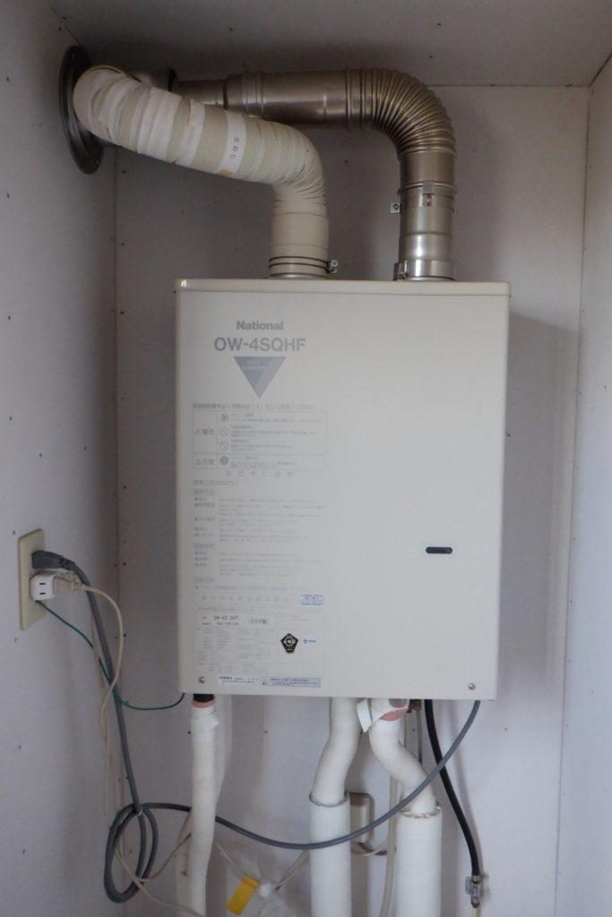 石油給湯器 ノーリツOTQ-G4702SAWFF交換の施工前画像 / 宮城・仙台・山形の給湯器の交換[シマツ]