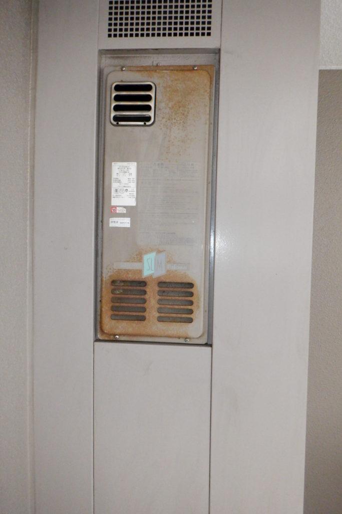 ガス給湯器 リンナイRUF-SA2005SAW交換の施工前画像 / 宮城・仙台・山形の給湯器の交換[シマツ]