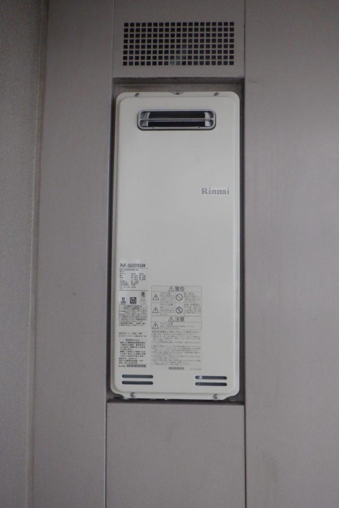ガス給湯器 リンナイRUF-SA2005SAW交換 / 宮城・仙台・山形の給湯器の交換[シマツ]