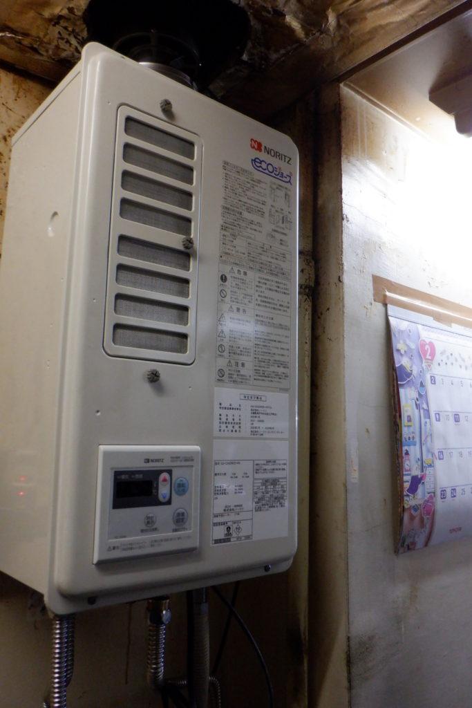 ガス業務用給湯器 ノーリツGQ-C2422WZD-FH交換 / 宮城・仙台・山形の給湯器の交換[シマツ]